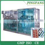 The most popular DPH-250 High-Speed automatic Blister Packing Machine