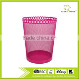 Punched Metal Mesh Trash Can Wastebasket of Home and Office Waste Bins Storage and Organization
