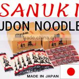 Hot-selling and Reliable instant noodle production line noodle with Nutritious made in Japan