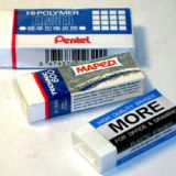 OEM New Promotional Rubber Eraser