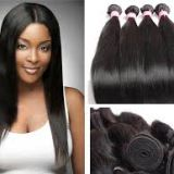 Silky Straight 16 Inches Malaysian Clean Virgin Hair For Black Women Bouncy Curl