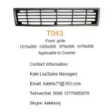 Toyota coaster Front grille(T043)