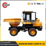 10 Years Supplier FCY50 Front Loading dumper 5.0 ton