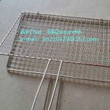 Barbecue BBQ Grill Wire Mesh Net