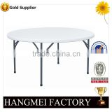 Wholesale HDPE Outdoor Plastic Folding Table HM-PT8                                                                         Quality Choice