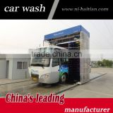 Famous brand Haitian bus wash machine price, fully automatic bus washing machine, foam bus wash system
