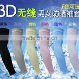 3D seamless compression tattoo arm sleeves designs