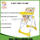 EN14988 Approved Eco-Friendly Foldable All Age Babies Recommended Plastic Feeding High Chair