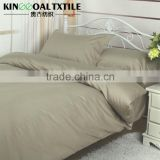 100% Bamboo Bedding Set/Bed Sheets in beige                                                                         Quality Choice