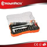 21pcs car door open tools/Socket Wrench Set
