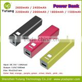 Optional Colors 2600mA Mini Portable Power Bank external battery USB output charger mobile phone