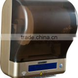 Auto Jumbo Roll towel dispenser