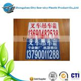 printing use plastic corrugated pp material signs board, pp hard sheet for the pringting , pp hollow sheet                                                                         Quality Choice