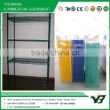 2015 hot sell NSF 300 lb 48x14 inch 4 layer amercian market green epoxy wire grocery store shelf (YB-WS026)