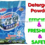 OEM factory cheap Highly brand name most effective washing powder detergent