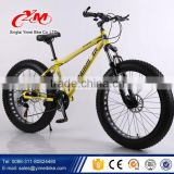 Factory wholesale price MTB snow bike with suspension fork / quad tandem fat bike wheels 26 / aluminum rim fat boy fat bike                                                                                                         Supplier's Choice