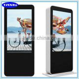 42 55 65 inch Stand big full color outdoor advertising lcd display screen
