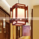 Chinese style wood art small droplight hotel engineering archaize sheepskin LED stage lighting energy-saving teahouse lighting