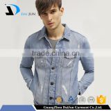 Daijun oem best quality top buttons plain hot sell blue man washed denim baseball jacket