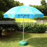 Promotional Blue Beach umbrella