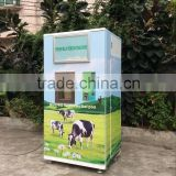 Factory prices Coin, Bill, IC card operated fresh milk vending machines for sale automatically