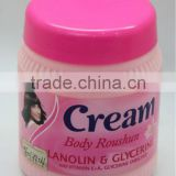 Lanolin & Glycerine Body Roushun Cream/Vitamin E+A Body Lotion 130ml Wholesale