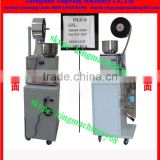 filter paper/ composite membrane/aluminized materials packing machine