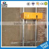 Autoamtic Wall plastering machine for wall