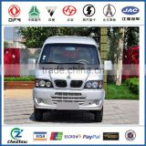 INquiry about DONGFENG FULL SPARE PARTS FOR MINI TRUCKS AND MINI VAN , MINI BUS FOR HOT SALE on alibabba made in China