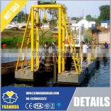 hydraulic mud pump boat for river desilting and sand dredging