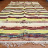 Multicolor Handmade Hand Woven Chindi Rug Dari Floor Home Decor