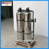 Household Well Water Filter For Removing Turbidity And Yellowing Sediment Particle Impurities