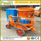 Competitive price shotcrete machine | Low price shotcrete machine | Dry model concrete spraying equipment