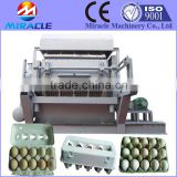 Egg carton making machine, 6pcs, 12pcs egg carton box molding machine from waste paper