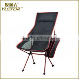 super comfort folding chair for camping outdoor with carry bag                                                                                                         Supplier's Choice
