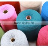2/30nm 100% merino wool yarn/90s tops mercerized