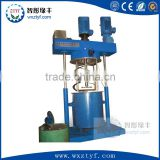 dauble planetary mixer and Hydraulic Lifting high viscosity material discharging Extrusion Machine