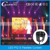 China Newest Product Colorful Led Star Curtain for wedding events/big commercial advertising P12.5 led curtain wall