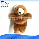Best made toys kids 26cm stuffed blown bear soft 2015 popular soft baby toys hand puppet