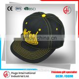 Premium Cotton Fitted Cool Fashion 3D Embroidery Adjustable Hip-Hop Rock Snapback Cap From China