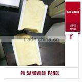 china manufacture Best price pu wall panel Aluminum Composite Panels high density polyurethane foam panels