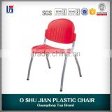 Modern Design Kids Plastic Chairs For Sale SJ3104