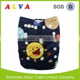 2016 Alva Universe New Pattern of High Quality Cheap Baby Cloth Diaper                                                                         Quality Choice
