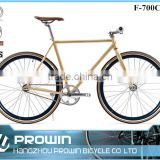 china supplier 700c fixed gear bike/bicilceta fixie vintage/custom bike fixie with riser bar (PW-F700C362)
