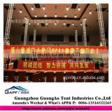 China supplier manufacture special discount big events layer truss