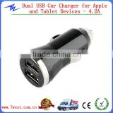 5V 4.2A Universal Mini Dual USB Ports Car Charger Adapter for Samsung P1000 & iPad 2