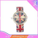 2015 New Design Sport Watch Flex Band With GB-FLAG