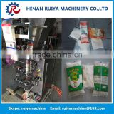Automatic five spices power filling machine/ five spices power packing machine/ five spices power packaging machine