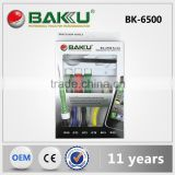 BAKU High Qualityuniversal mobile phone repair tools electronics repair tools (BK-6500A/B/C/D )