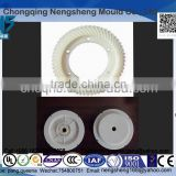plastic Weaving Machine Parts,Spare Parts For Weaving Machine, Textile machinery plastic parts